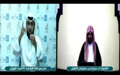 Embedded thumbnail for خطبة الجمعة : التوكل على الله