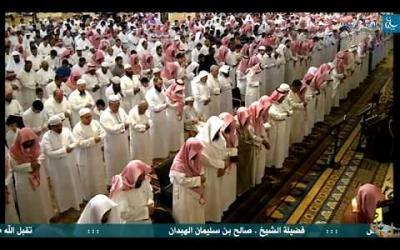 Embedded thumbnail for صلاة القيام ليلة 27 لعام 1440هـ فضبة الشيخ صالح الهبدان
