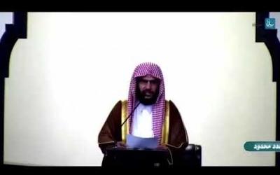 Embedded thumbnail for خطبة الجمعة : قرار الدولة إقامة الحج بعدد محدود