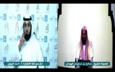 Embedded thumbnail for خطبة عيد الفطر المبارك