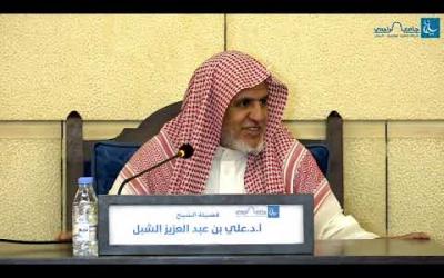 Embedded thumbnail for شرح منتقى الأخبار للإمام ابن تيمية - المجلس (2)