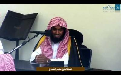 Embedded thumbnail for كلمة بعنوان : تعلموا القرآن وعلموه