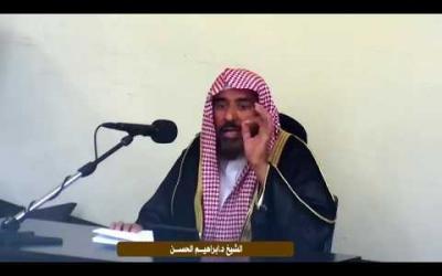 Embedded thumbnail for استقم كما امرت - فضيلة الشيخ ابراهيم الحسن