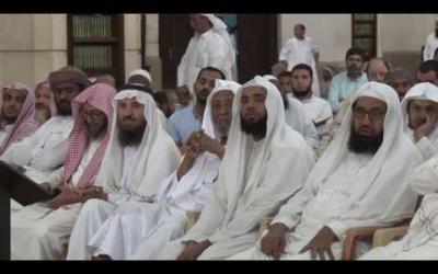 Embedded thumbnail for صور من الكسب الحرام فضيلة الشيخ سعد العتيق